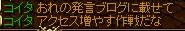 RedStone 11.09.27[02]