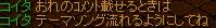 RedStone 11.09.27[03]