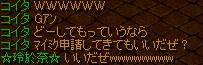 RedStone 11.09.27[05]