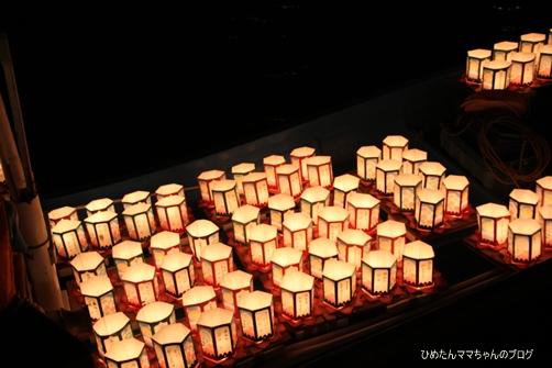 2013 灯篭流し 035