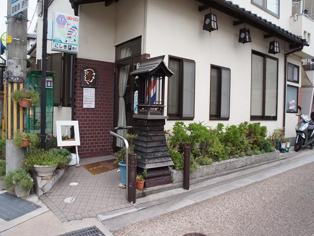 20130801KohamaS008s