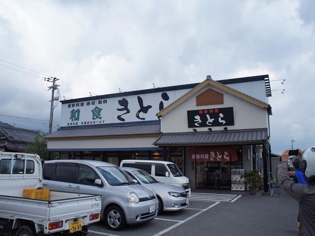 20130908AwajiS004s.jpg