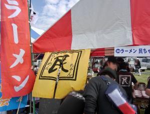 4 ラーメン 民ちゃん(館林市)