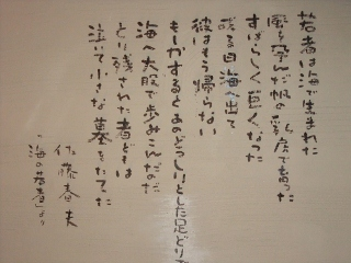 2012-03-18 005 (320x240)