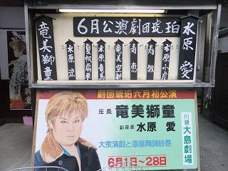 kohaku_kanban.jpg