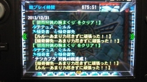 MH4 ギルドカード 狩人生活日記 675時間51分 1231