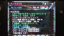 MH4 ギルドカード 狩人生活日記 680時間06分 0101