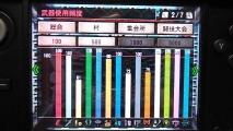 MH4 ギルドカード 武器使用頻度 0123