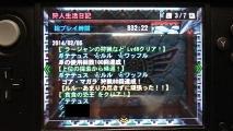 MH4 ギルドカード 狩人生活日記 832時間22分 0205