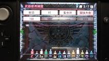 MH4 ギルドカード 武器使用頻度 闘技大会 0205
