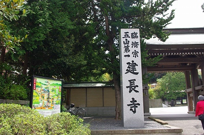 s-建長寺1