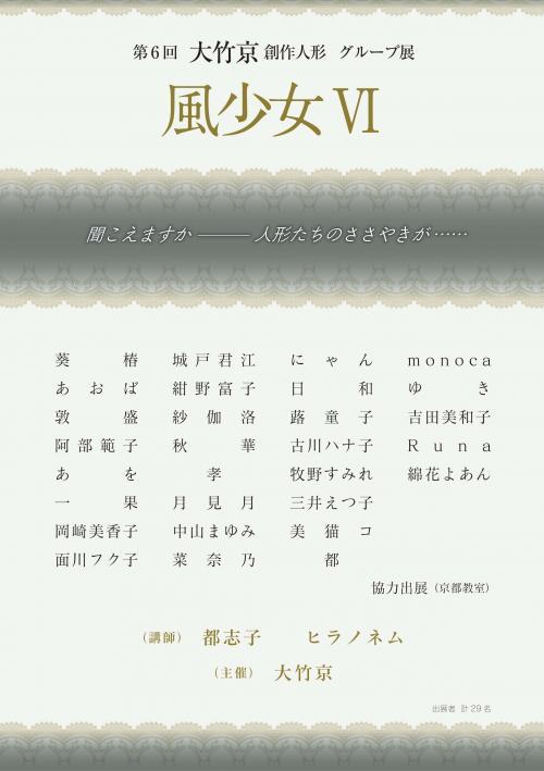 2風少女_convert_20131021231450
