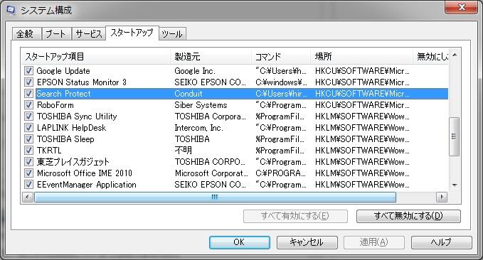 2013101209221458c.jpg