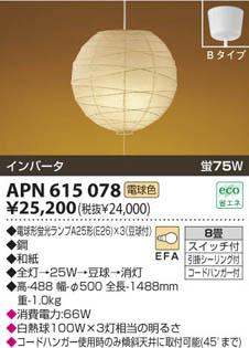 APN615078.jpg