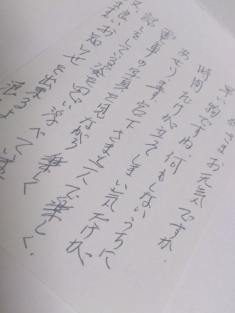 DSC_0029_20130621211841.jpg