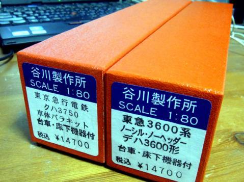 RIMG0008_20130416220642.jpg