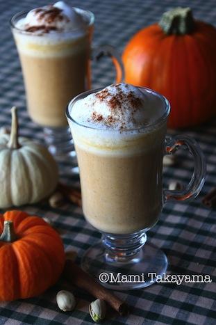 pumpkinchailatte1.jpeg