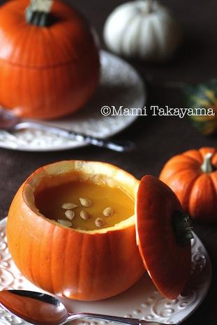 pumpkinsoupshell3.jpeg