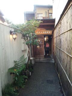 いかり食堂 0206 4