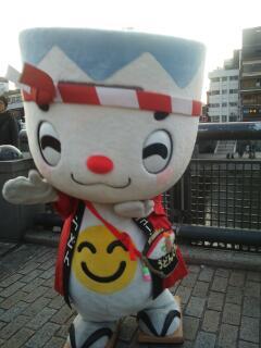 京都 0207 1