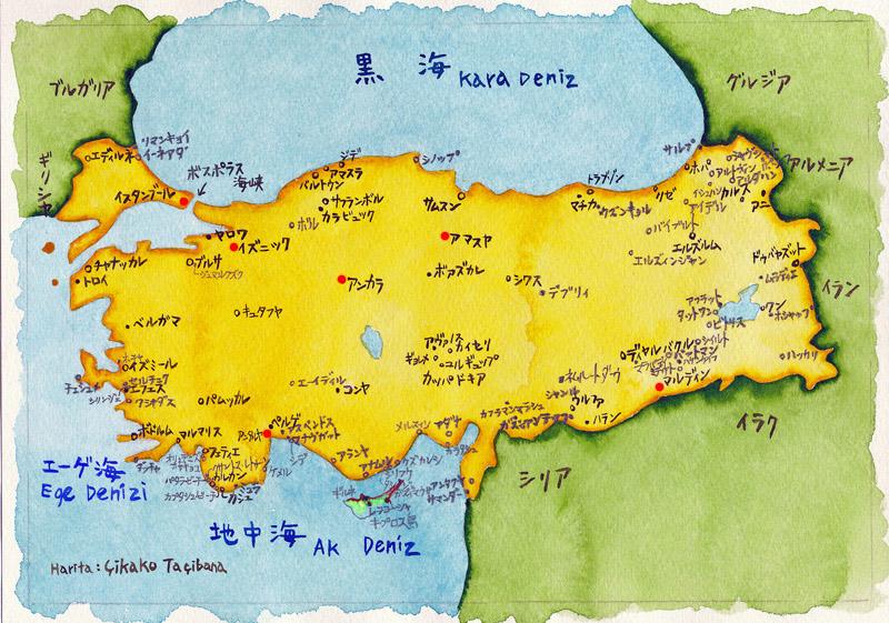トルコ地図blg用1998