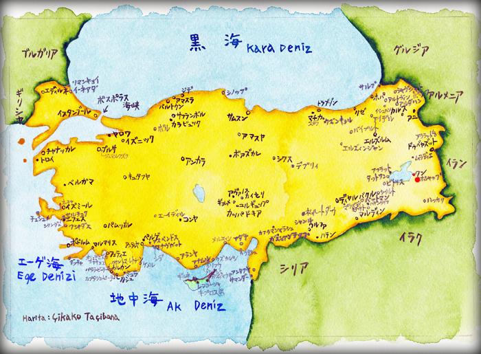 トルコ地図ホシャップ城