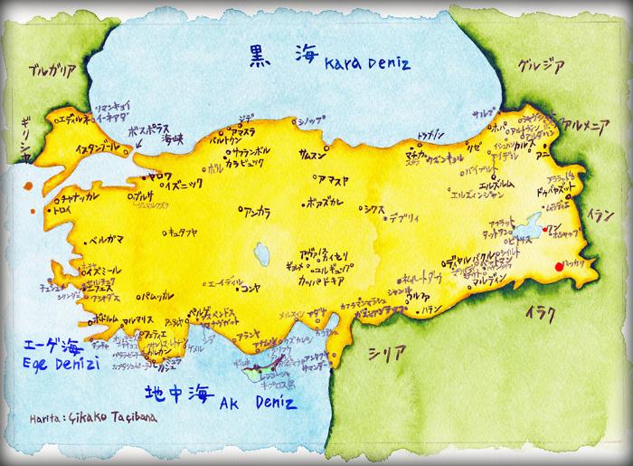 11トルコ地図ハッカリ
