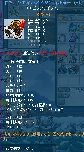 5_20130709063200.jpg