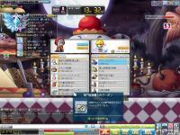 Maple130627_014216.jpg