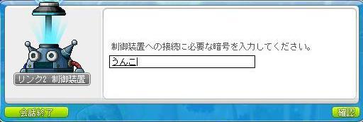 u_20130722004049.jpg