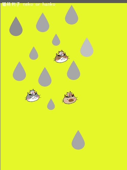 20131024-140925-雨粒とのりもの