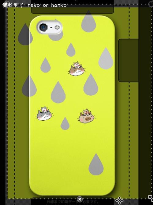 20131024-143138-雨粒とのりもの-2