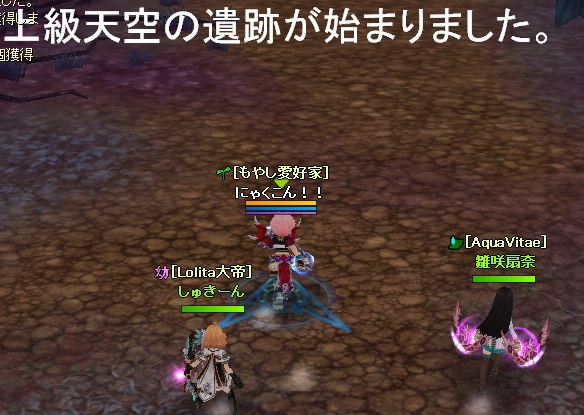 2012-3-22 6_36_24