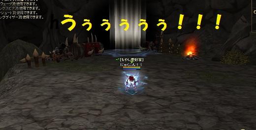 2012-10-2 23_12_46