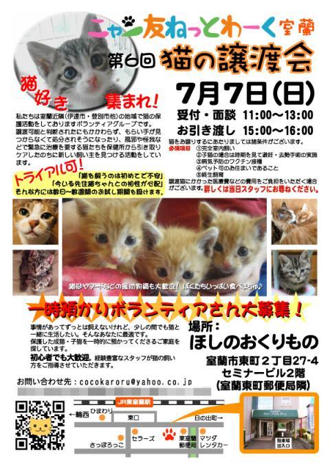 77_joutokai_ol2.jpg