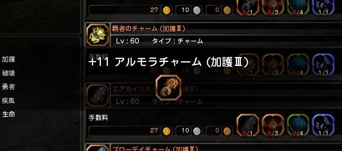 DN 2013-03-25 22-23-43 Mon