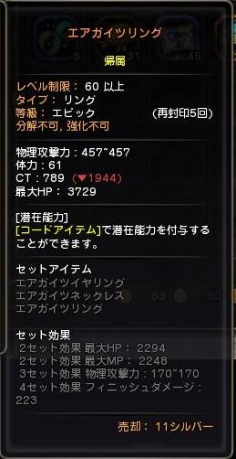 DN 2013-04-03 21-09-20 Wed