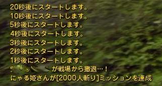 DN 2013-04-05 16-44-28 Fri