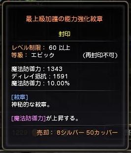 DN 2013-04-13 11-37-09 Sat