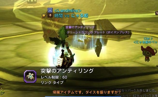 DN 2013-05-01 22-23-13 Wed