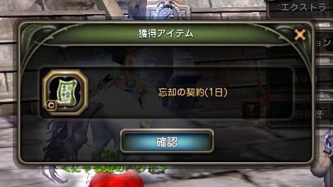 DN 2013-05-23 23-24-02 Thu