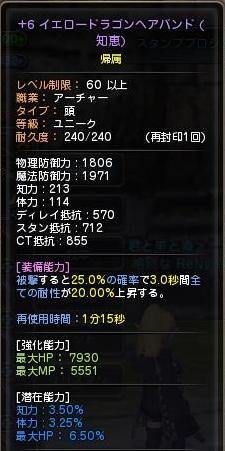 DN 2013-07-01 22-25-12 Mon