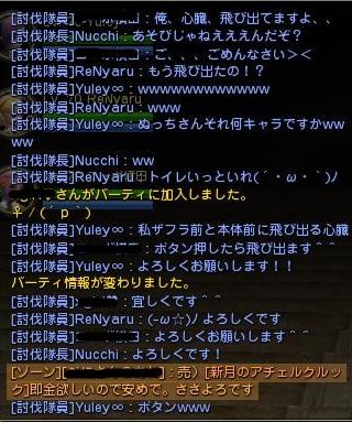 DN 2013-11-07 22-16-24 Thu