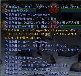 DN 2013-11-12 21-29-20 Tue