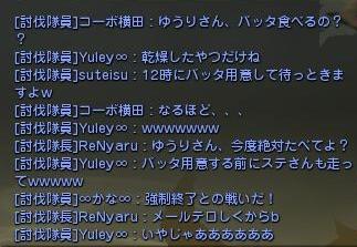 DN 2013-11-12 21-36-18 Tue