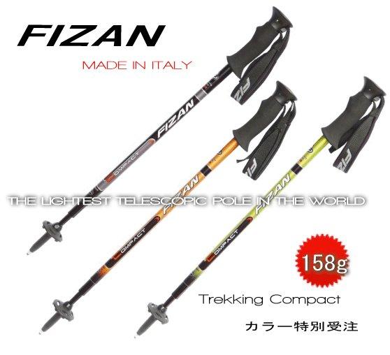 FIZAN-TREKKING.jpg
