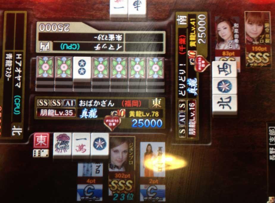 23May-1.jpg