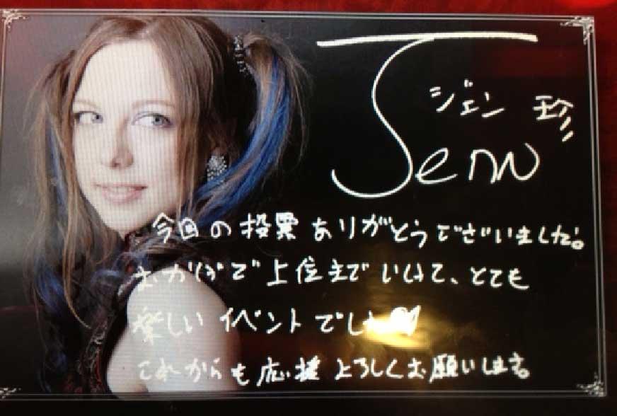 JennM3.jpg