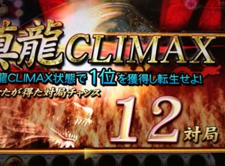 chance12.jpg