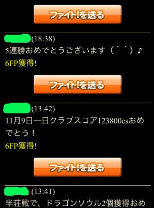 renshou.jpg
